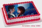 stolen princess открадната принцеса торта от Шамони детски торти К5003