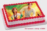 stolen princess открадната принцеса торта от Шамони детски торти К5004