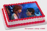 stolen princess открадната принцеса торта от Шамони детски торти  К5005