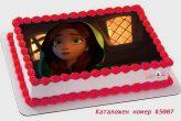 stolen princess открадната принцеса торта от Шамони детски торти  К5007