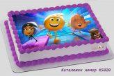 emoji movie, емотикони торти с фото картинка на Шамони, рожден ден К5020