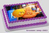 emoji movie, емотикони торти с фото картинка на Шамони, рожден ден К5023