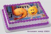 emoji movie, емотикони торти с фото картинка на Шамони, рожден денК5024