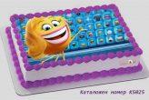 emoji movie, емотикони торти с фото картинка на Шамони, рожден ден К5025