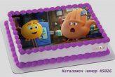 emoji movie, емотикони торти с фото картинка на Шамони, рожден ден К5026