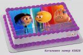 emoji movie, емотикони торти с фото картинка на Шамони, рожден ден К5028