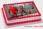 the incredibles, феноменалните торти от Шамони за рожден ден К5031