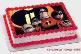 the incredibles, феноменалните торти от Шамони за рожден ден К5033
