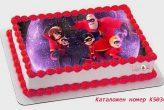 the incredibles, феноменалните торти от Шамони за рожден ден К5034