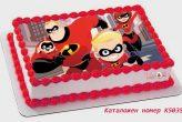 the incredibles, феноменалните торти от Шамони за рожден ден К5035