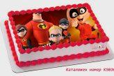 the incredibles, феноменалните торти от Шамони за рожден ден К5036