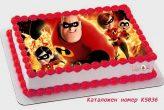 the incredibles, феноменалните торти от Шамони за рожден ден К5037