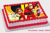 the incredibles, феноменалните торти от Шамони за рожден ден К5038