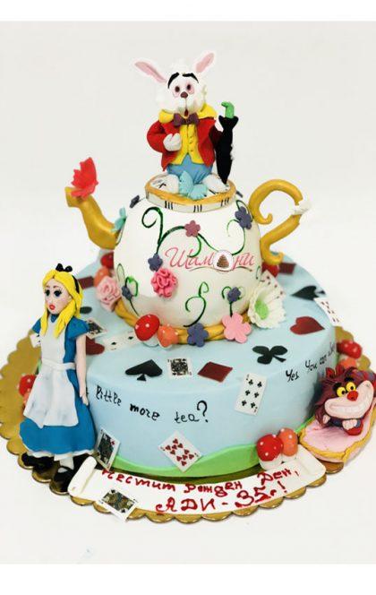 torta-Alisa
